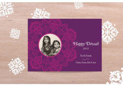 Diwali - Intricate mandala Diwali photo card