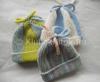 Детская шапочка SPICCHI | Вязание для детей | Вязание спицами и крючком. Схемы вязания.