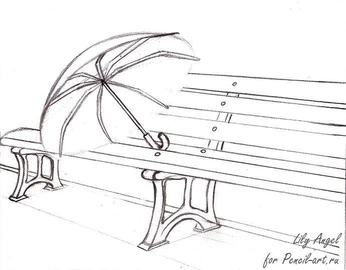 Прощанием, рисунок осень карандашом