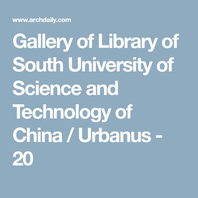 Gallery of Library of South University of Science and Technology of China / Urbanus - 20