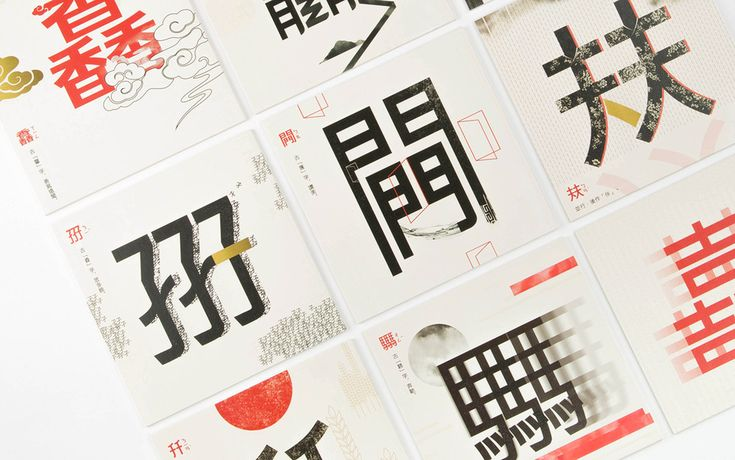 Creative Character Design Book : Best creative typography images on pinterest