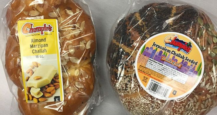 """You can buy Chompie's Jerusalem Challah Bread at Arizona Costcos - Chompie's, a true family-owned business and """"Arizona's New York Deli Since 1979"""" – announced that its new Jerusalem Challah Bread is now available at all Arizona Costco Wholesale stores. The seventeen Costco locations are spread out across the state, including Tucson and Prescott.  Owned and... - http://azbigmedia.com/you-can-buy-chompies-jerusalem-challah-bread-at-arizona-costcos/"""