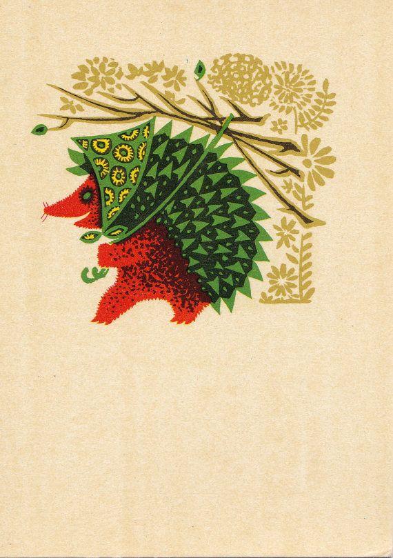 Postcard Illustration by Zile - 1960s, Liesma