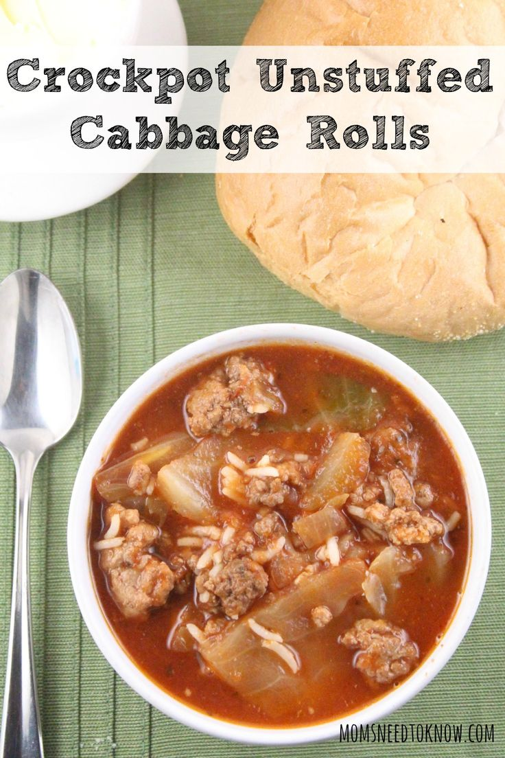 These unstuffed cabbage rolls cook up quite nicely in your crockpot and have all the flavor of traditional cabbage rolls, but only a fraction of the effort!
