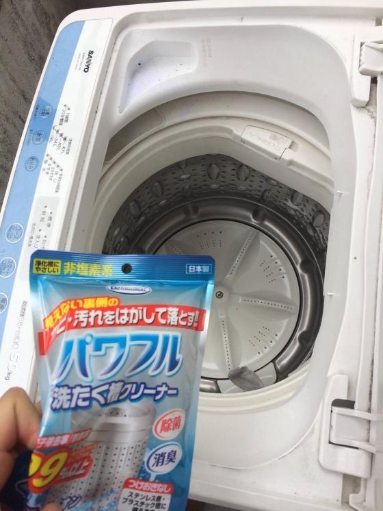 10年程洗ってない洗濯槽を洗浄するンゴ →謎の物体がwwww(画像あり)