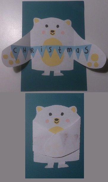 ijsbeer met vlaggetjeslijn kerstmis