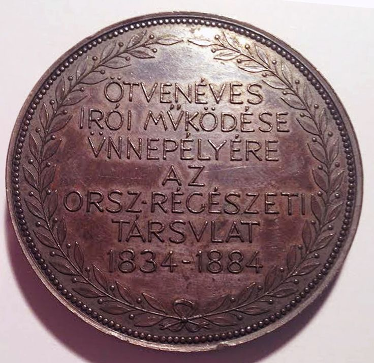 Pulszky Ferenc emlékérem, b oldal / Francis Pulszky's commemorative medal, b side
