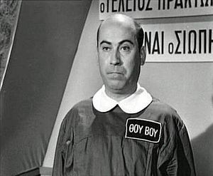 Thanasis Veggos 1927-2011 an amazing Greek Comedian in theater and TV