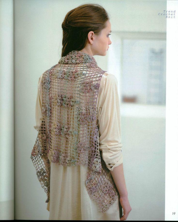 vest...... lovely!