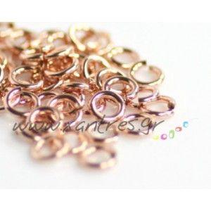 Κρικάκια μικρά , σκληρά , 4.5 mm, ροζ χρυσό , σετ 30 τεμ