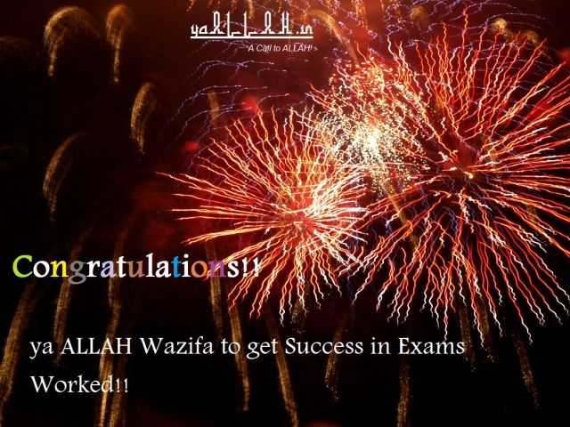 Islamic Prayer for Exams Success, ya ALLAH Wazifa Worked