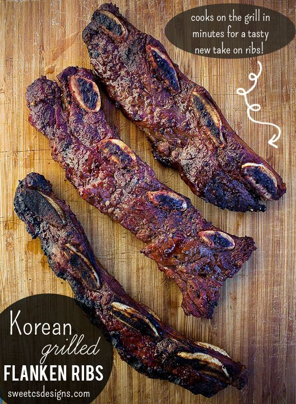 Korean Grilled flanken ribs- these are cut across the bone so you can grill them in minutes- not hours! This is the BEST marinade for a delicious rib dinner- at sweetcsdesigns com!