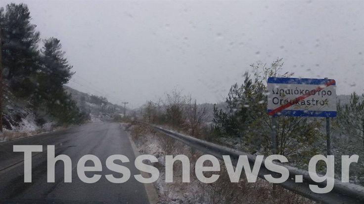 Χριστουγεννιάτικο σκηνικό στο Ωραιόκαστρο (ΦΩΤΟ) > http://arenafm.gr/?p=268548