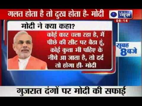 India News: Narendra Modi and BJP leaders speak on 2002 Gujarat riots