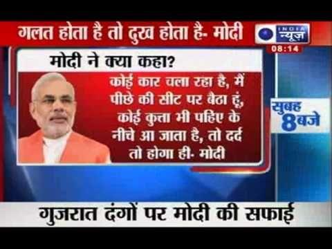 India News: Narendra Modi and BJP leaders speak on 2002 Gujarat riots