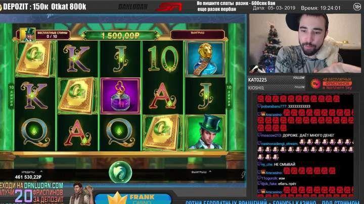 Покер онлайн игровая долина играть игры карты играть дурак