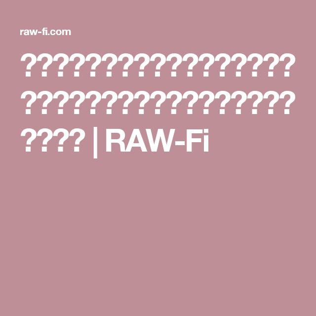 飲む時間ごとに小分けされた薬をテープのように切り取って使うアイデアパッケージ | RAW-Fi