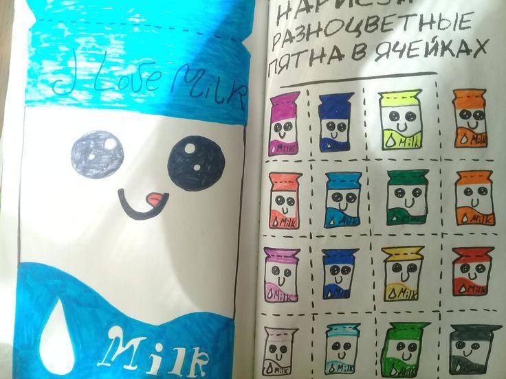 """Разворот- """"Нарисуй разноцветные пятна в ячейках"""" из блокнота """"Уничтожь меня"""""""