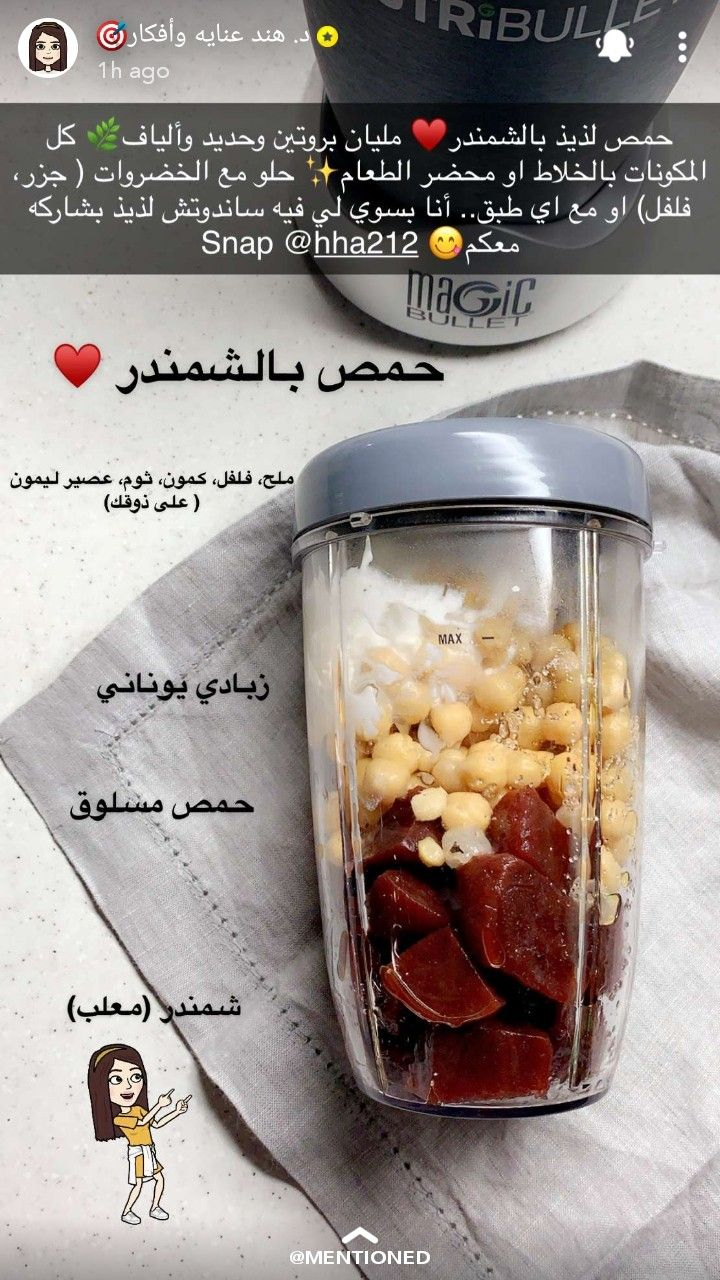 Pin By Samia On د هند عناية وأفكار Diy Food Recipes Cookout Food Yummy Food Dessert