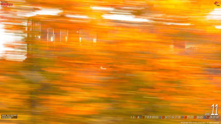 2016年 11月『オレンジ色に紅葉した桜並木の向こうを走る9300系』 / 阪急電鉄 #鉄道 #電車 #壁紙 #カレンダー