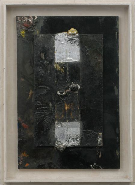 Gerry Keon - Reliquary