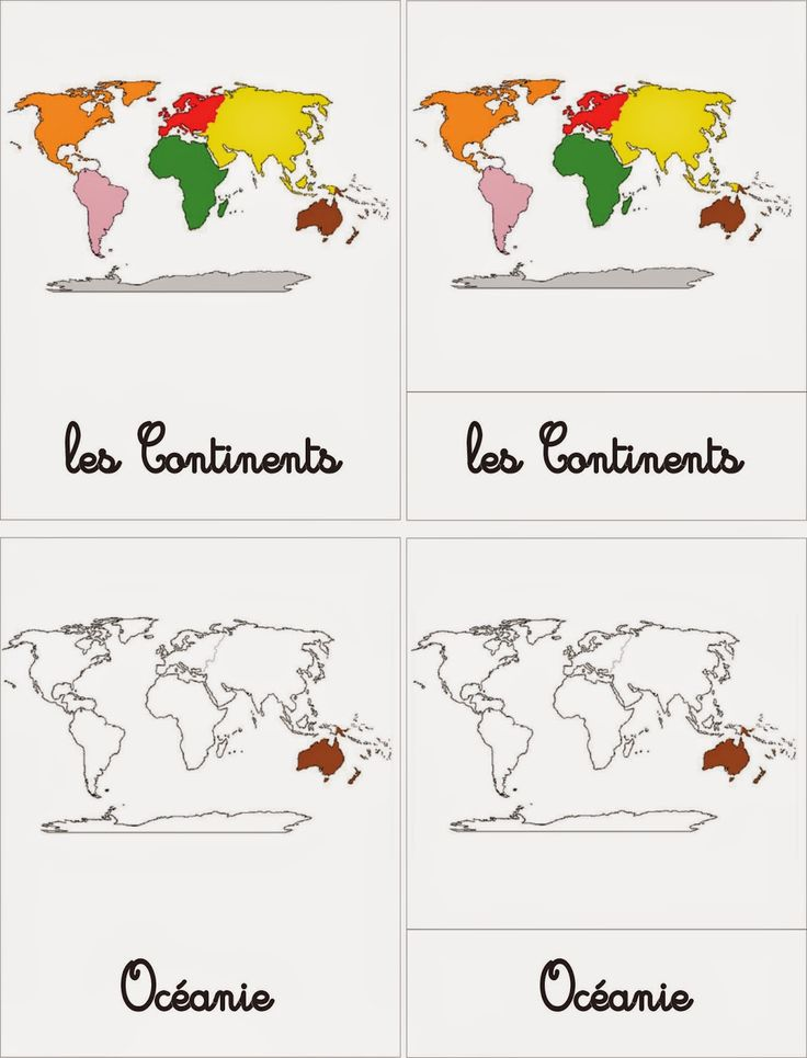 ma petite fabrique montessori: cartes de nomenclatures les continents