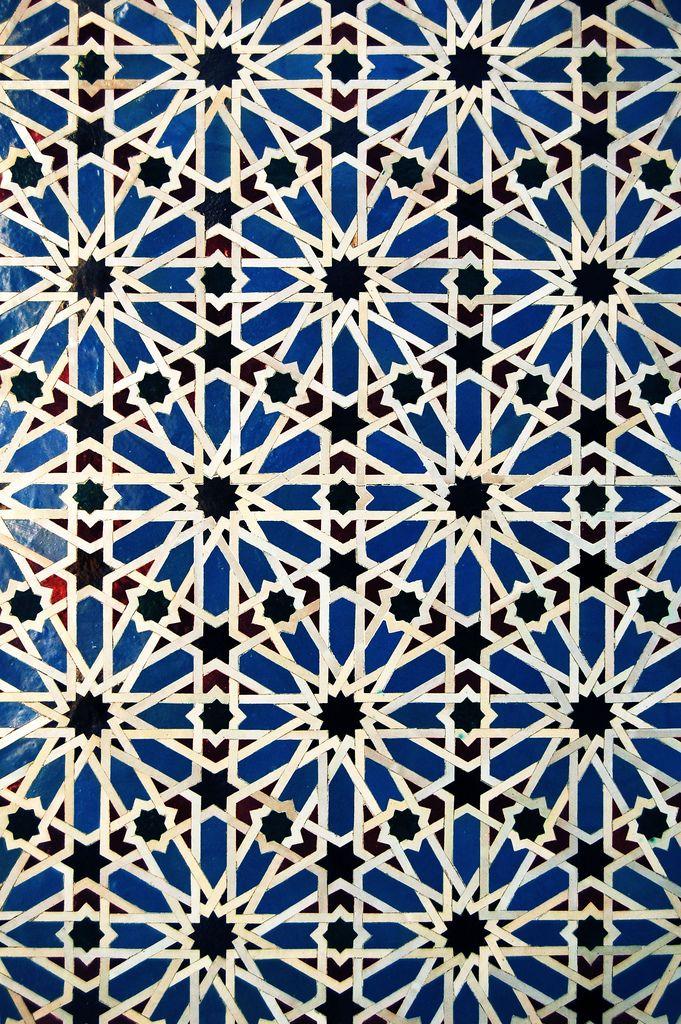 Detalle de parte de un muro de la mezquita situada en el barrio del Albahicín (Granada, España).