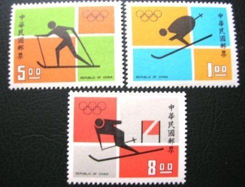 Taiwan Stamps : 1972 TW S82 Scott 1755-7 Sports Stamps, MNH, F-VF by Great Wall Bookstore, Las Vegas. $3.40. The Federation International de Ske (F.I.S.) was founded in 1924, the year the first Winter Olympic Games took place in France. The Republic of China joined the F.I.S. in 1967 and was formally invited to participate in the 11th Winter Olympic Games held in Sapporo, Japan. To mark the occasion, a set of Winter Games stamps was released on the inauguration date, February 3, ...