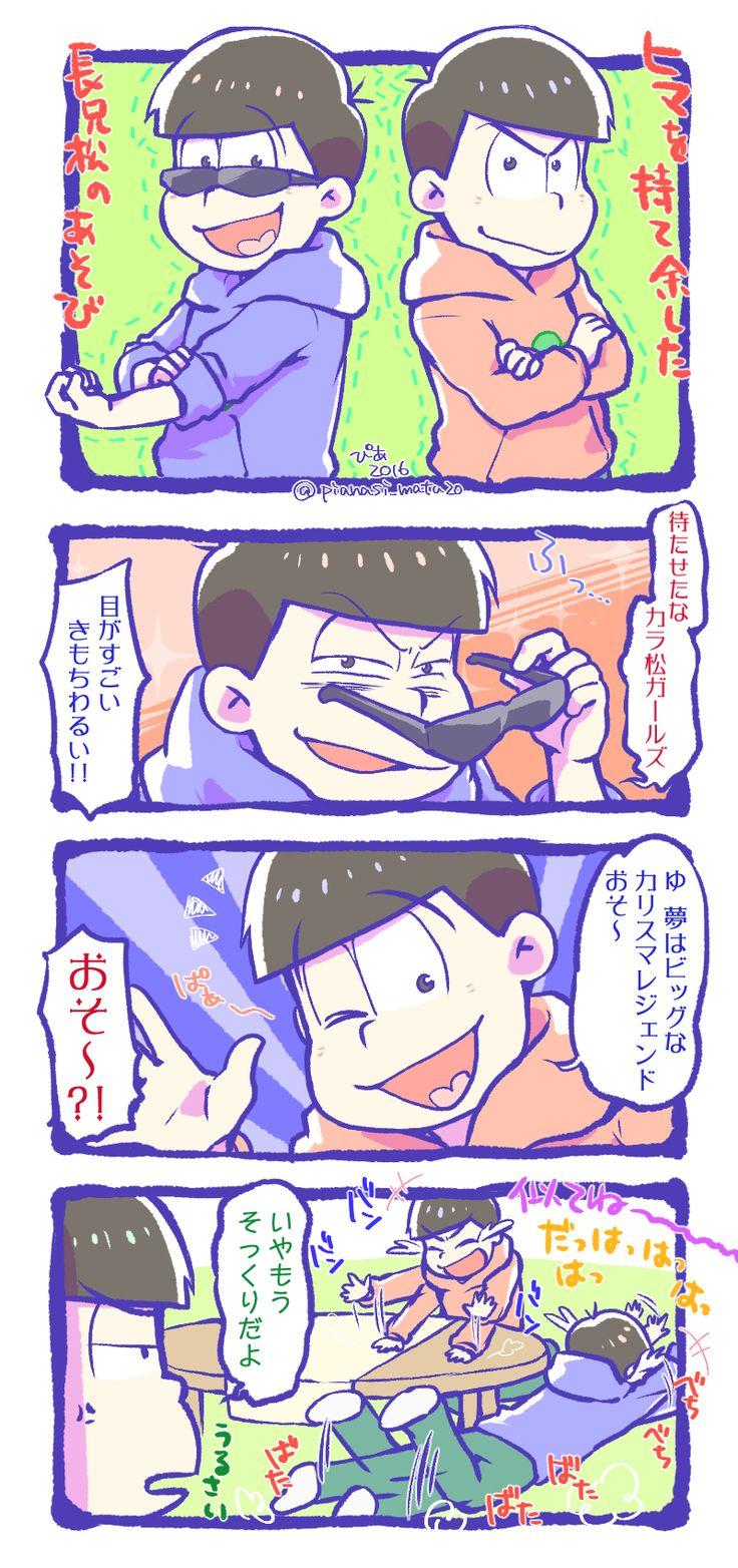 (7) •O 2• (@O2mm_)   Twitter