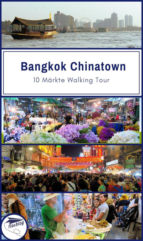 """Wusstest du, dass du in Bangkoks Chinatown gleich 10 Märkte besuchen kannst, fast ohne Unterbrechung? 4,5 Kilometer lang ist die """"Markt Extrem""""-Laufroute und 4 km davon in Märkten. #Thailand #Bangkok #Backpacking #Rucksackreise #Weltreise #Asien #Reisetipps #Markt #Nachtmarkt #Chinatown #Altstadt #Streetfood"""