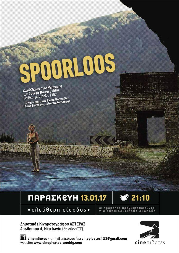 Χωρίς Ίχνος (Spoorloos / The Vanishing, 1988) poster