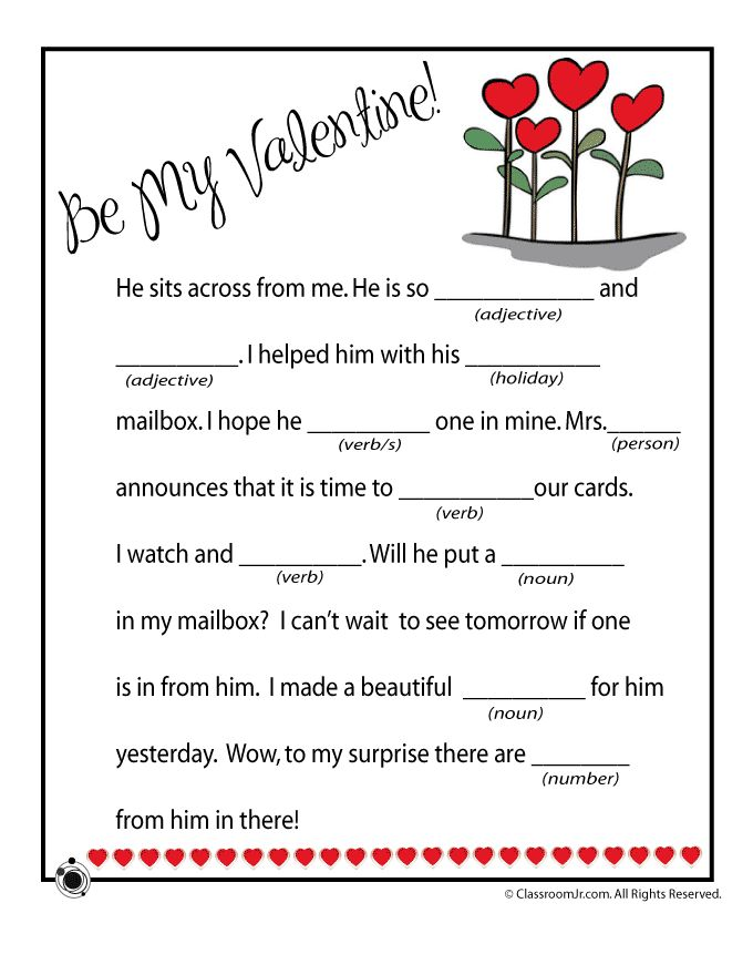 valentine day parent letter template