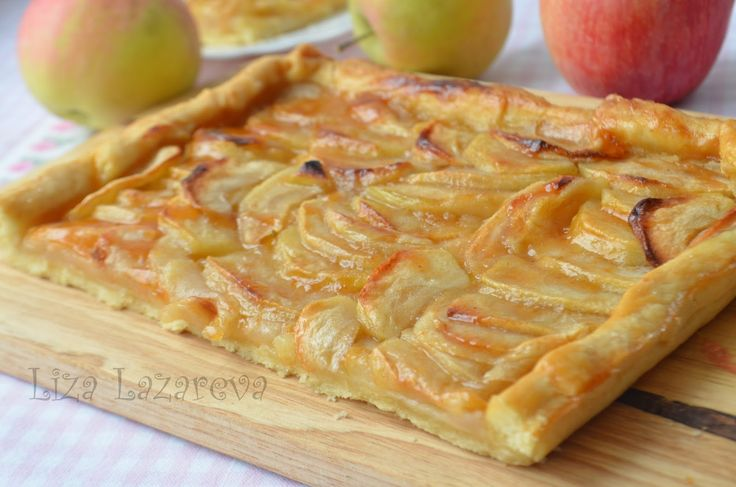 "MY FOOD или проверено Лизой: Яблочная пицца на классическом тесте ""Фризе"""