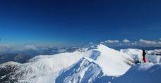 Síelj Szlovákiában!  #ski #slovakia #skiing #snow #winter #síelés #szlovákia