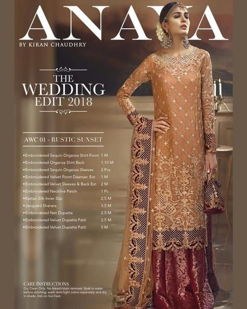 fde87df8be Anaya By Kiran Chaudhry Chiffon Embroidered Collection (Replica)(Unstitched)