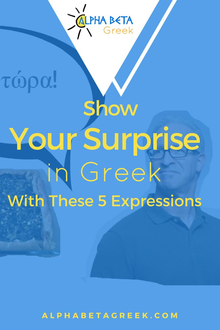 Show Your Surprise In Greek With These 5 Expressions | Alpha Beta Greek