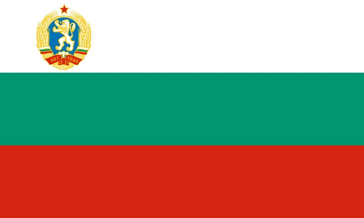 bulgarian flag | Datei:Flag of Bulgaria 1971-1990.png – Wikipedia