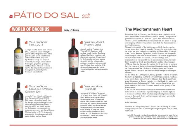In Macau Times a page dedicated to our wines
