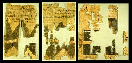 The so-called Turin Papyrus Map, drawn about 1160 BC by the well-known Scribe-of-the-Tomb, Amennakhte, son of Ipuy. It was prepared for 20th dynasty king Ramesses IV's quarrying expedition to the Wadi Hammamat in the Eastern Desert. The purpose of the expedition was to obtain blocks of bekhen-stone (sandstone) to be used for statues of the king.