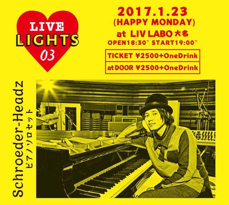 LIVE LIGHTS03 来週月曜開催します!  #schroederheads #onpduct #tomoyomatsuura #kozihayakawa  #wine  #liblabo  #diningbar #music #kyne #downbeat
