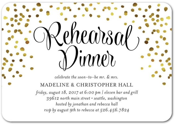 Speckled Flair - Signature White Rehearsal Dinner Invitations in White or Black   Sarah Hawkins Designs