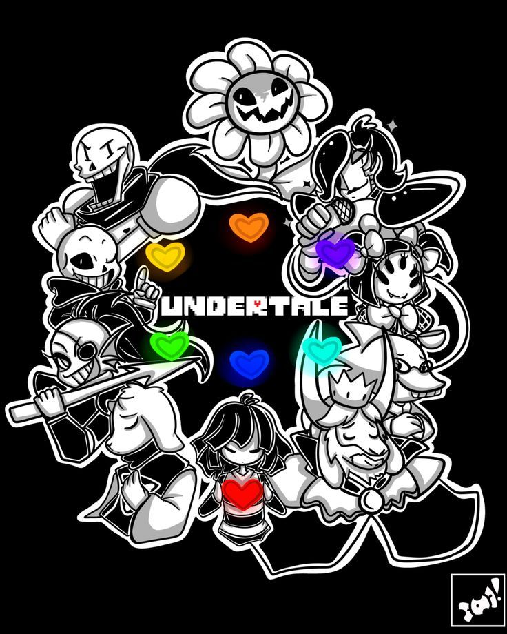 Group Of Small Undertale Characters Wallpaper