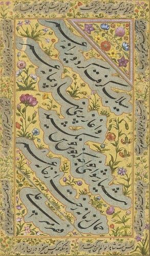 Smithsonian Museum's Folio & Manuscript Collection « Islamic Arts and Architecture Added to gallery on 12/2/13