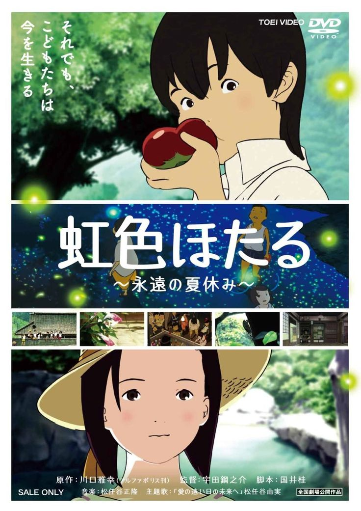[Anime] 10 MustWatch Anime Movies During Summer! Anime