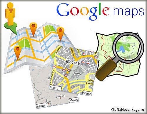 Новые Гугл карты в 3d с онлайн версией Google Планета Земля— как добавить организацию и вставить схему проезда на свой сайт | KtoNaNovenkogo.ru - создание, продвижение и заработок на сайте