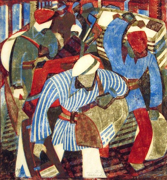 Lill Tschudi (Swiss, 1911-2004.) French Porters, Linocut,1935. 13 x 12 in (33 x 30.5 cm.)