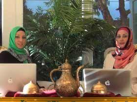 Serap Akıncıoğlu ve Gülay Pınarbaşı ile sohbetler - 2012 yılının hikmetleri (14 Temmuz 2012) Video