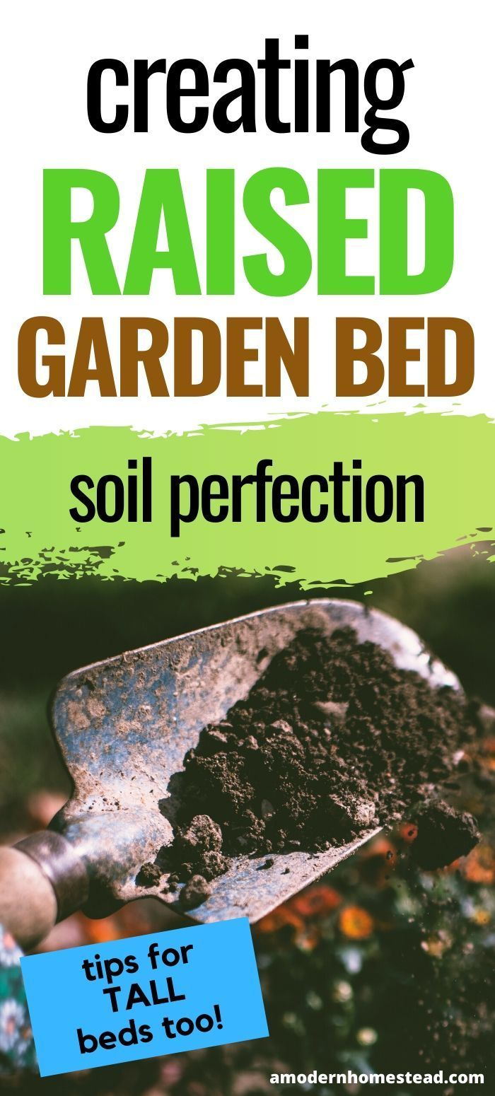 Raised Garden Bed Soil Management Creating The Perfect Soil Mix