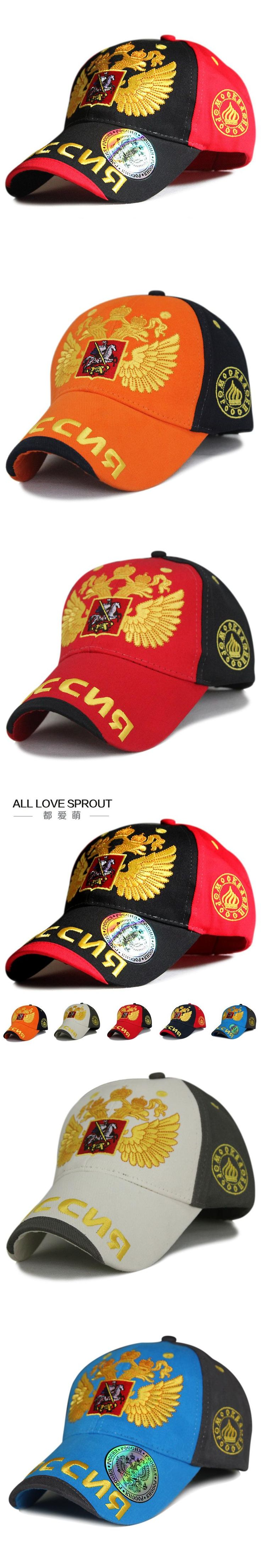 2016 Russian double headed eagle baseball cap Cotton Black fashion men caps peaked cap snapback hats