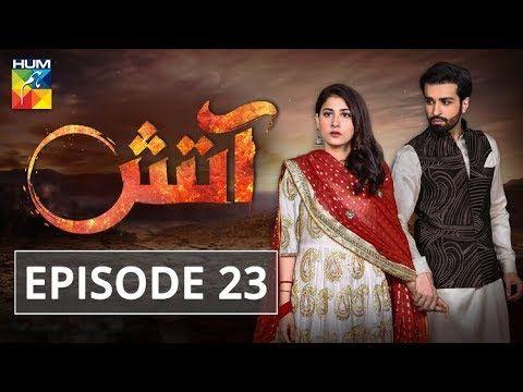 Aatish Episode #23 HUM TV Drama 21 January 2019 | paktalktv